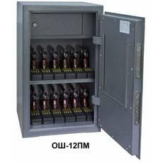 Шкаф оружейный ОШ-12ПМ